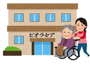 tatemono_kaigo_shisetsu2