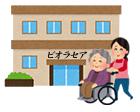 ビオラセアの在宅介護・介護予防サービス